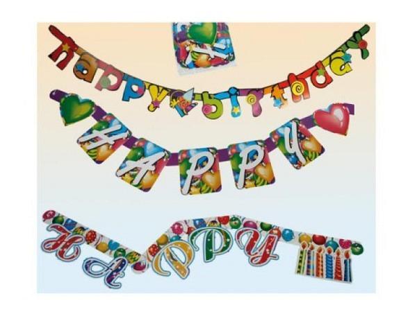 Girlande Happy Birthday, 3-fach Sortiert, 1,6m