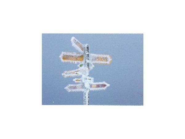 Kartenbox Art Bula 5er Set, Wegweiser mit Frost überzogen