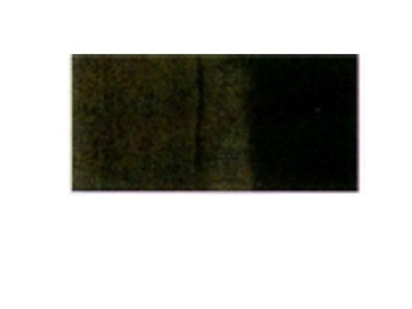 Tusche Rohrer 50ml schwarz Zeichentusche, lichtecht