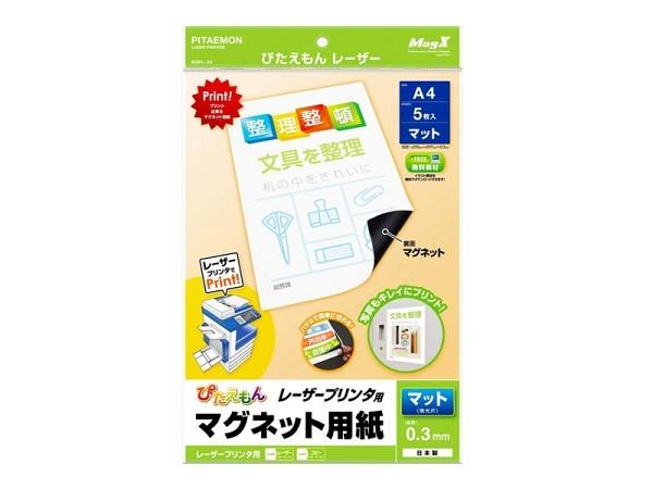 Magnet Basel Funny Cow bemalt mit der Basel Altstadt
