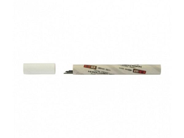 Minen Pentel Hi-Polymer 120 0,7mm 2H, 60mm lang, tiefschwarz