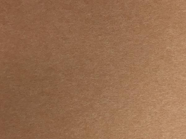Papier Satogami A4 80g/qm sand, bedruckbar, sehr robust
