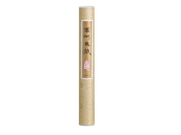 Japanpapier Momigami 60x90cm grün ca. 90g/qm