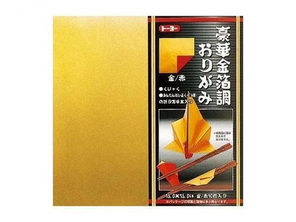 Karton Folia Regenbogen beidseitig bedruckt 300g/qm 50x70cm