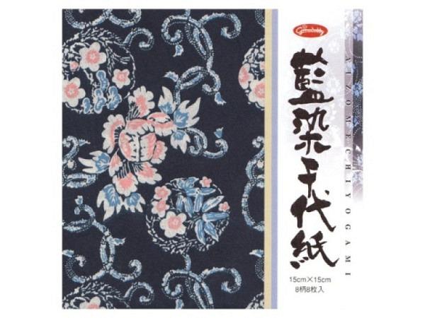 Glanzpapier gummiert 35x43 dunkelblau
