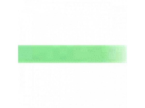 Airbrush Createx fluoreszierend grün 5404 60ml