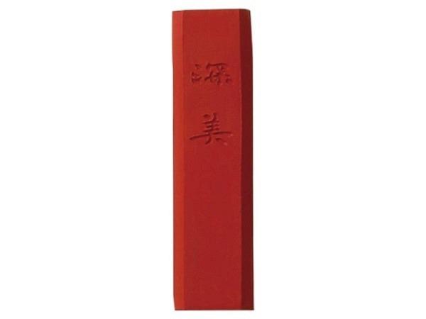Tuschsteine China gelb ca. 5g, ideal auch für die Gongbimalerei
