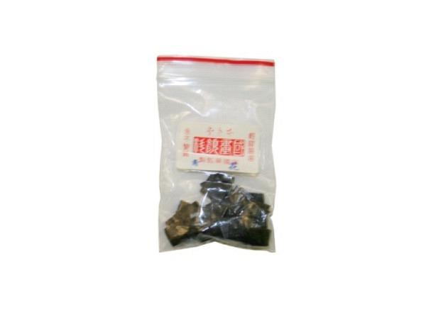 Tuschsteine China blau ca. 5g, ideal auch für die Gongbimalerei