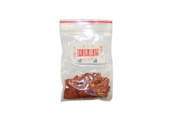 Tuschsteine China orange ca. 5gr