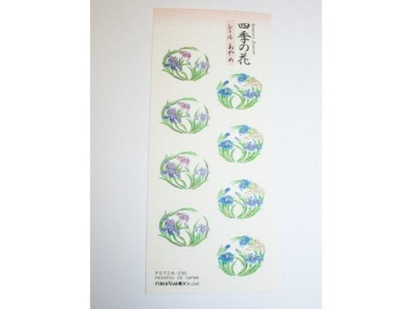Aufkleber Fukui Asia auf Büttenpapier mit Schwertlilie blau