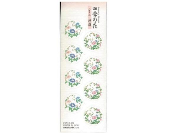 Aufkleber Fukui Asia auf Büttenpapier mit blauen und rosa Blüten