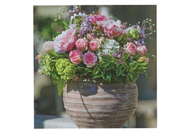 Karte Art Bula 12,2x12,2cm Strauss in Vase mit Rosen