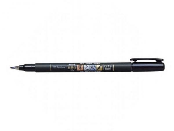 Pinselstift Tombow Fudenosuke Brush Pen Soft schwarz 2 Soft