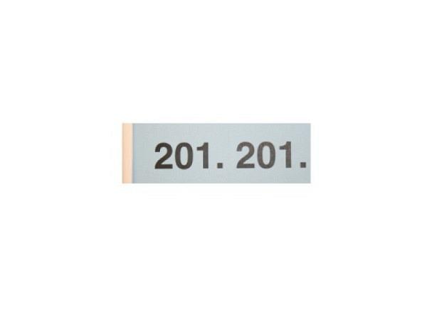 Garderobenblock 201-300 blau
