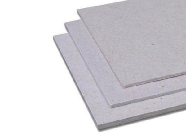 Buchbinderkarton 55x80cm 2mm